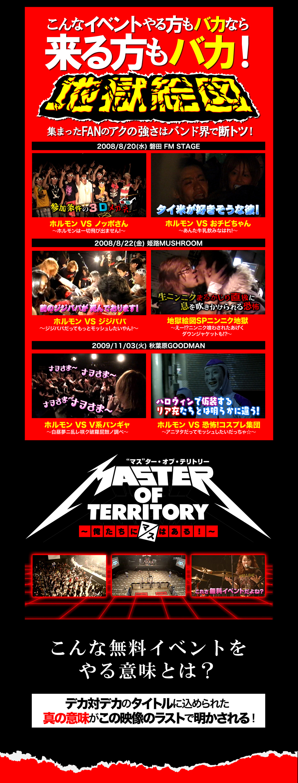 Maximum the hormone new dvd blu ray cd release news for Koi no mega lover