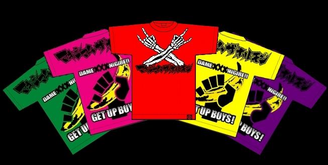 http://www.55mth.com/img/evnt_logo12/momokuro_ougi.jpg