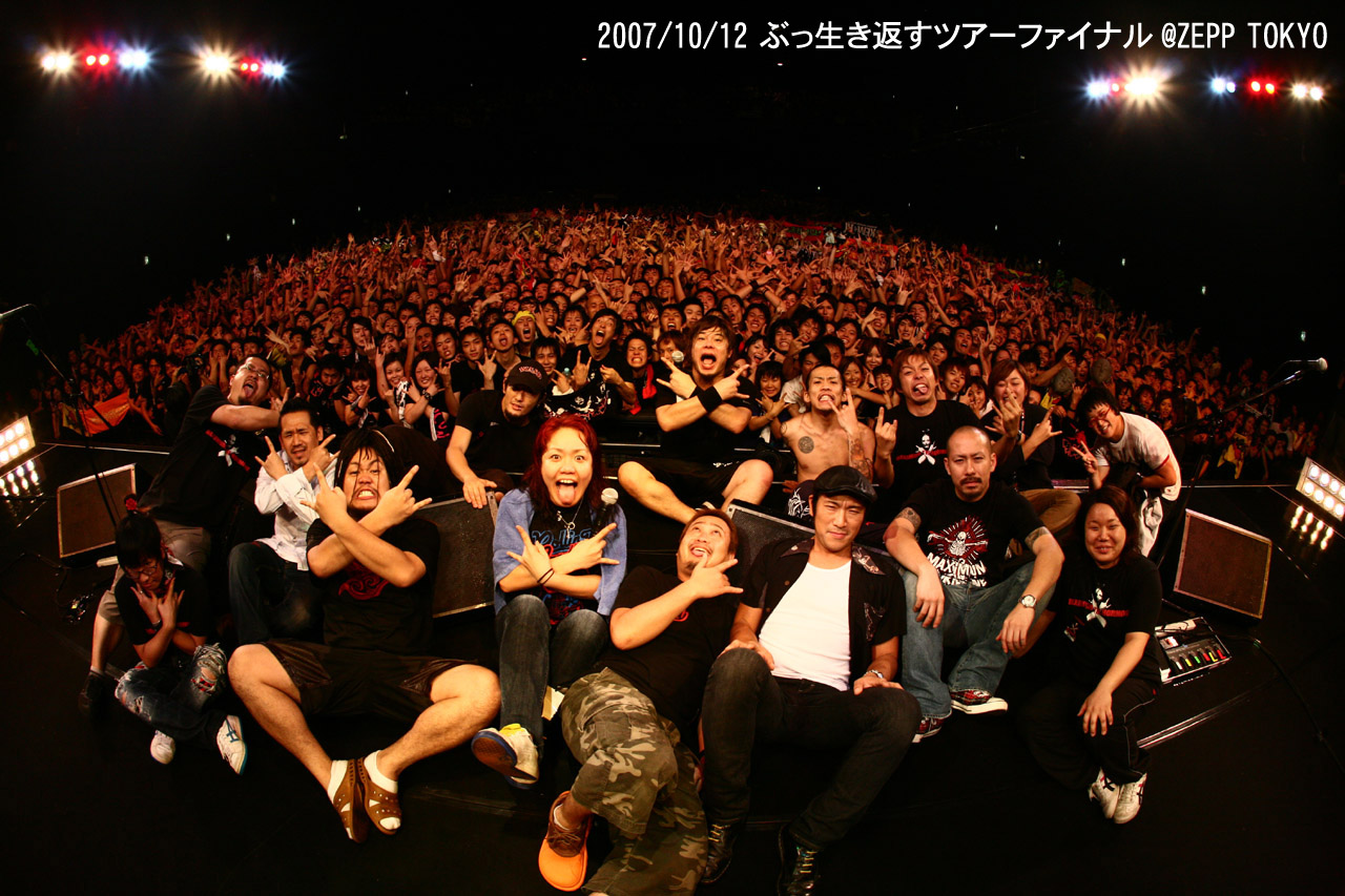 Maximum The Hormone 071013_final_large